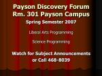 payson discovery forum rm 301 payson campus