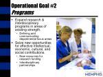 operational goal 2 programs