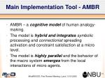 main implementation tool ambr