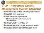 9100 aerospace quality management system standard