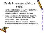 os de interesse p blico e social