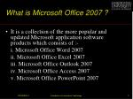 what is microsoft office 2007