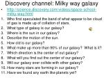 discovery channel milky way galaxy