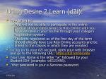 using desire 2 learn d2l