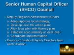 senior human capital officer shco council