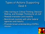 types of actions supporting goal 4