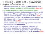 existing data set provisions