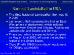 national lambdarail in usa