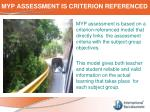myp assessment is criterion referenced