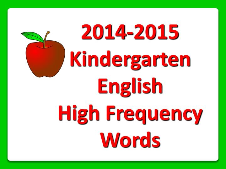 2014 2015 kindergarten english high frequency words n.