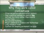 why they were called civilizations