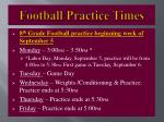 football practice times2
