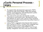 cyclic personal process psp32