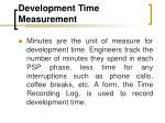 development time measurement
