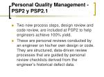 personal quality management psp2 y psp2 12