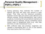 personal quality management psp2 y psp2 14