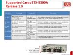 supported cards etx 5300a release 1 0