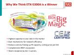 why we think etx 5300a is a winner