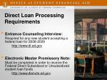 direct loan processing requirements