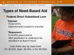 types of need based aid1