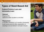types of need based aid2