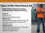 types of non need based aid1