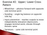 exercise 2 upper lower cross pattern1