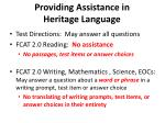 providing assistance in heritage language