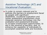 assistive technology at and vocational evaluation