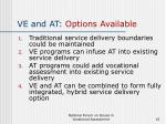 ve and at options available