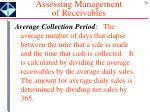 assessing management of receivables
