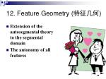 12 feature geometry