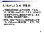 5 metrical grid