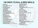 120 ways to kill a new idea i