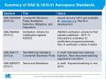 summary of sae g 19 g 21 aerospace standards