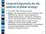 general frameworks for the analysis of global strategy