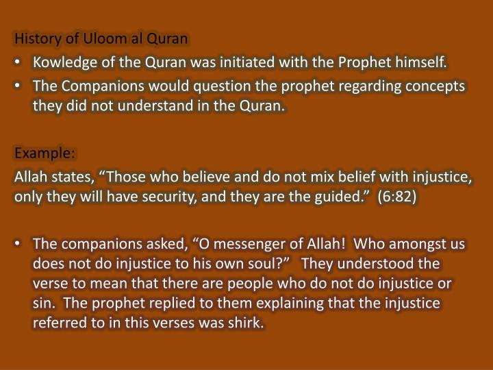 Ppt an introduction to uloom al quran powerpoint presentation history of uloom al quran toneelgroepblik Choice Image