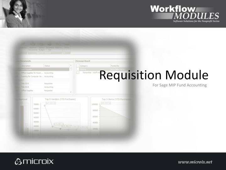 requisition module n.