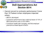 dod appropriations act section 8014