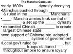 the manchu conquest