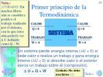 primer principio de la termodin mica
