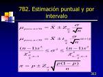7b2 estimaci n puntual y por intervalo4
