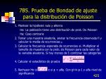 7b5 prueba de bondad de ajuste para la distribuci n de poisson