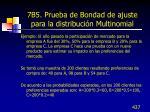 7b5 prueba de bondad de ajuste para la distribuci n multinomial2
