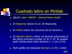 cuadrado latino en minitab1