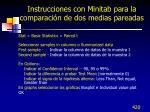 instrucciones con minitab para la comparaci n de dos medias pareadas