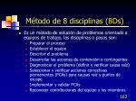 m todo de 8 disciplinas 8ds