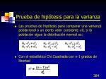 prueba de hip tesis para la varianza1