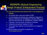 redpepr robust engineering design product enhacement process