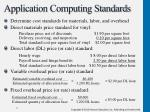 application computing standards